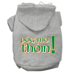 Mirage Pet Products Pog Mo Thoin Screen Print Pet Hoodies Grey Size Med (12)