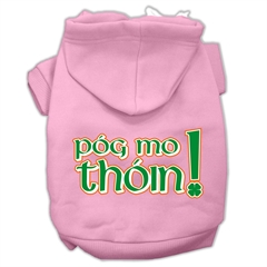 Mirage Pet Products Pog Mo Thoin Screen Print Pet Hoodies Light Pink Size Sm (10)