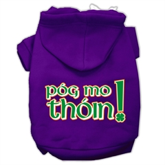 Mirage Pet Products Pog Mo Thoin Screen Print Pet Hoodies Purple Size Med (12)