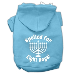 Mirage Pet Products Spoiled for 8 Days Screenprint Dog Pet Hoodies Baby Blue Size XS (8)