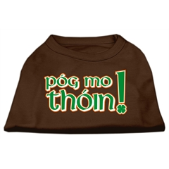 Mirage Pet Products Pog Mo Thoin Screen Print Shirt Brown Med (12)