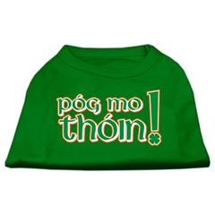 Mirage Pet Products Pog Mo Thoin Screen Print Shirt Emerald Green XXL (18)