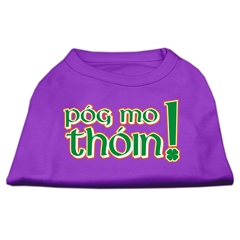 Mirage Pet Products Pog Mo Thoin Screen Print Shirt Purple XS (8)