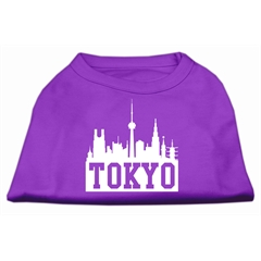 Mirage Pet Products Tokyo Skyline Screen Print Shirt Purple Sm (10)