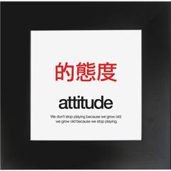 "Aurora Attitude Poster - 20"" Width x 20"" Height - Black Frame - Black"