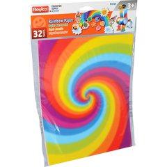 "Roylco Rainbow Paper - Classroom - 11"" x 8.5"" - 50 / Pack - Assorted - Paper"