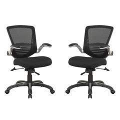 Ergonomic Walden Office Chair in Black Mesh - Set of 2