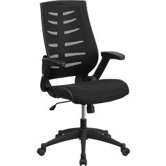 Flash Furniture High Back Black Designer Mesh Executive Swivel Office Chair with Height Adjustable Flip-Up Arms