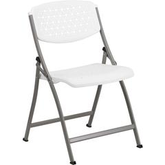 Flash Furniture HERCULES Series White Designer Comfort Molded Folding Chair