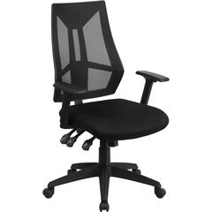 High Back Black Mesh Swivel Task Chair with Triple Paddle Control
