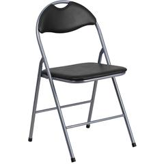 Flash Furniture HERCULES Series Black Vinyl Metal Folding Chair with Carrying Handle