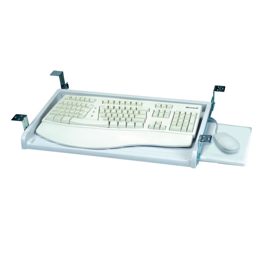 Standard Under Desk Keyboard Drawer W Mouse Tray