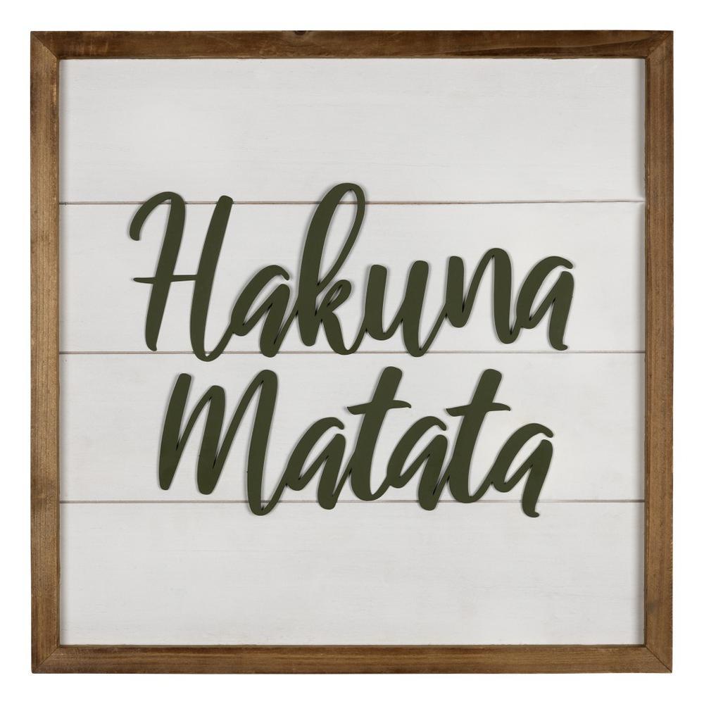 Hakuna Matata Wall Art - 383259. Picture 1