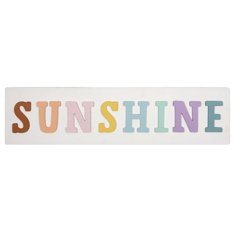 Sunshine Colorful Wall Art - 383285. Picture 1