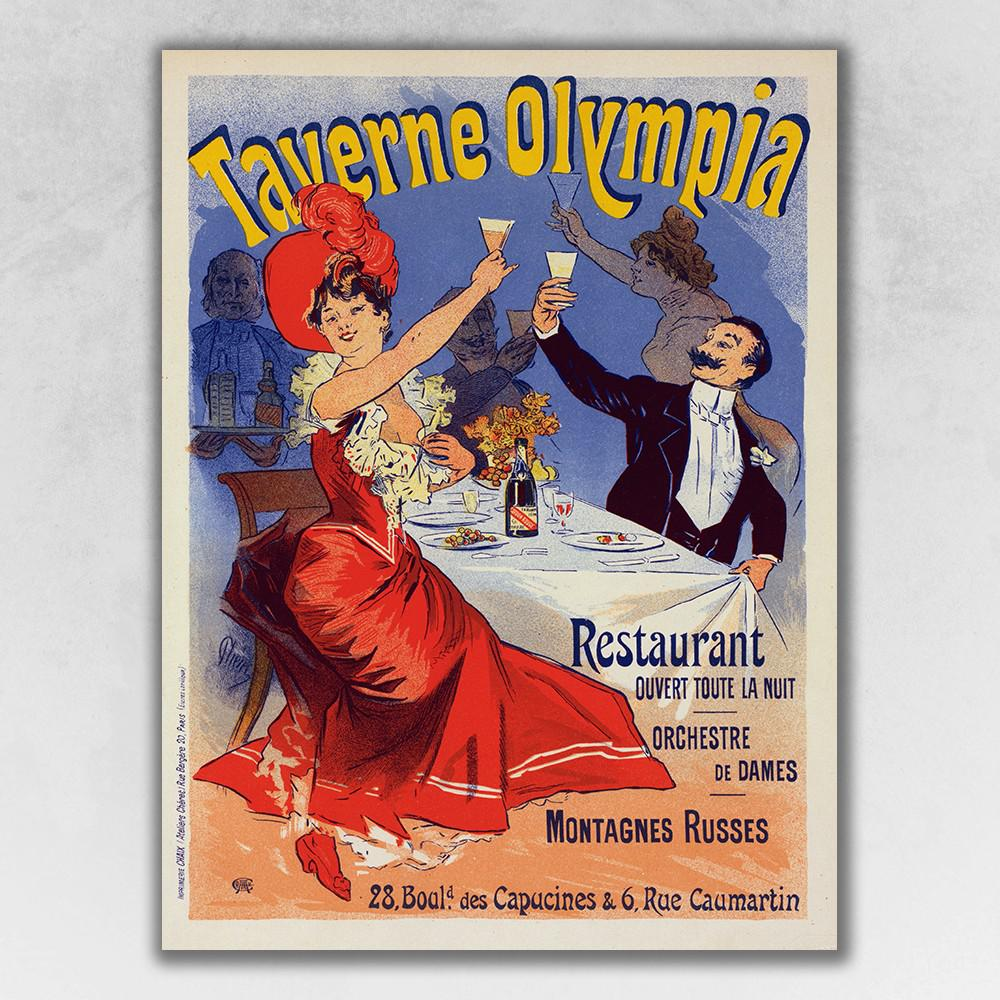 """14"""" x 11"""" Taverne Olympia French Restaraunt Wall Art Print - 388262. Picture 1"""