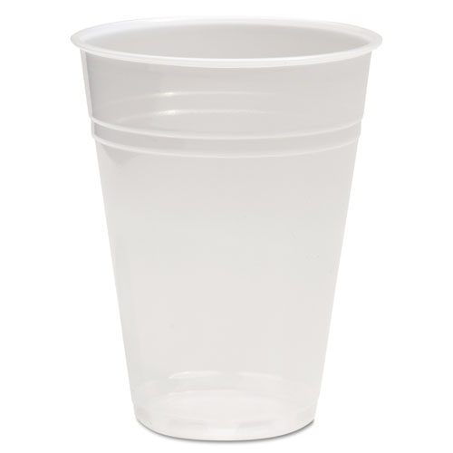 Translucent Plastic Cold Cups, 9oz, Polypropylene, 100/Pack. Picture 1