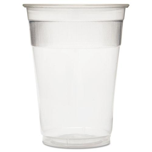 Individually Wrapped Plastic Cups, 9oz, Clear, 1000/Carton. Picture 1