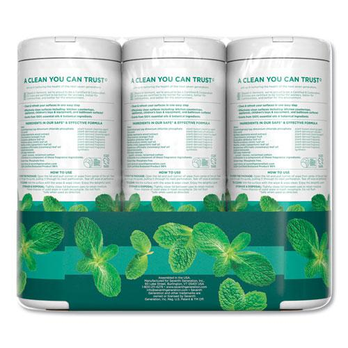 Multi Purpose Wipes, 7 x 7 1/2, Garden Mint, 37 Wipes/Container, 3 Container/PK. Picture 6