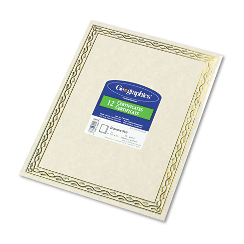 Foil Stamped Award Certificates, 8-1/2 x 11, Gold Serpentine Border, 12/Pack. Picture 1