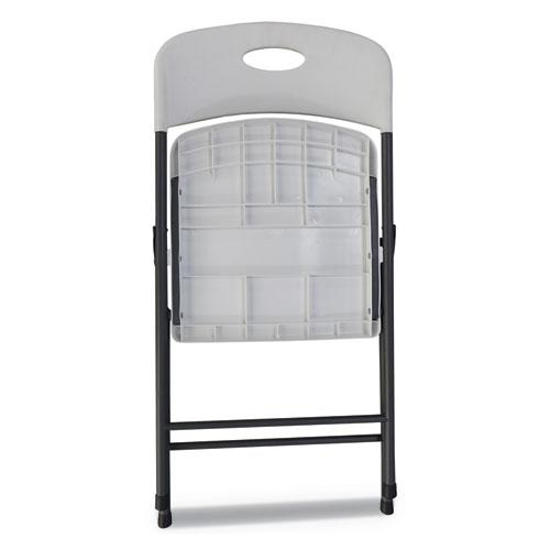 Molded Resin Folding Chair, White Seat/White Back, Dark Gray Base, 4/Carton. Picture 1
