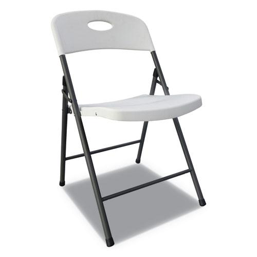 Molded Resin Folding Chair, White Seat/White Back, Dark Gray Base, 4/Carton. Picture 5