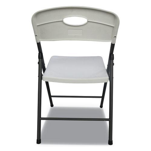 Molded Resin Folding Chair, White Seat/White Back, Dark Gray Base, 4/Carton. Picture 3
