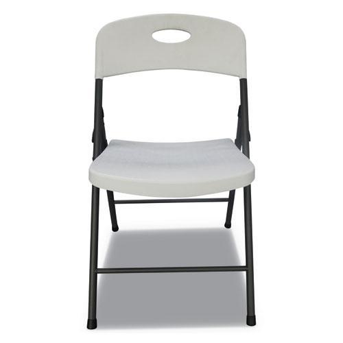 Molded Resin Folding Chair, White Seat/White Back, Dark Gray Base, 4/Carton. Picture 4