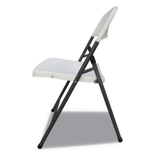Molded Resin Folding Chair, White Seat/White Back, Dark Gray Base, 4/Carton. Picture 2