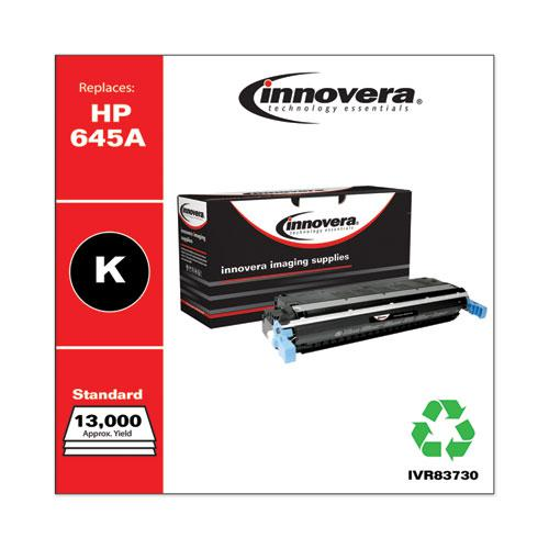 Remanufactured Black Toner, Replacement for HP 645A (C9730A), 13,000 Page-Yield. Picture 2