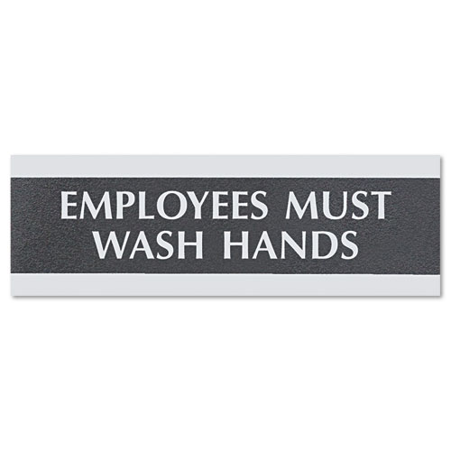 Century Series Office Sign, Employees Must Wash Hands, 9 x 3. Picture 1