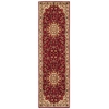 "Nourison Ki12 Ancient Times Runner Rug  By Nourison, Red, 2'2"" X 7'6"""