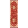 "Ancient Times ""Palace"" Red Area Rug"