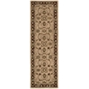 India House Taupe Area Rug