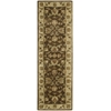 "Nourison Jaipur Runner Rug  By Nourison, Brown, 2'4"" X 8'"