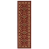"Nourison Maymana Runner Rug  By Nourison, Red, 2'2"" X 7'6"""