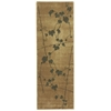 Nourison Somerset Runner Rug  By Nourison, Gold, 2' X 5'9""