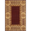 Vallencierre Burgundy Area Rug