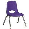 "ECR4Kids 12"" Stack Chair - Chrome Legs - PUG, set of 6"
