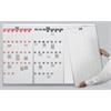 3 Panel Modular Calendar Boards