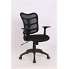 Urban Office Chair