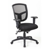 Aero-Pro Office Chair