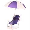 Beach Baby® Medium Size Kids Umbrella Chair, Purple