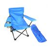 Redmon Beach Baby® Kids Folding Camp Chair with Matching Tote bag, Blue