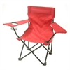 Redmon Beach Baby® Kids Folding Camp Chair with Matching Tote bag, Red