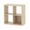 Divide Cube Bookcase, Oak Structure