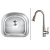 Ruvati RVC2470 Stainless Steel Kitchen Sink and Stainless Steel Faucet Set