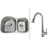 RVC2550 Stainless Steel Kitchen Sink and Stainless Steel Faucet Set
