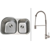 Ruvati RVC2557 Stainless Steel Kitchen Sink and Stainless Steel Faucet Set