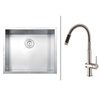 RVC2599 Stainless Steel Kitchen Sink and Stainless Steel Faucet Set