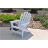 Frog Furnishings White Cape Cod Chair